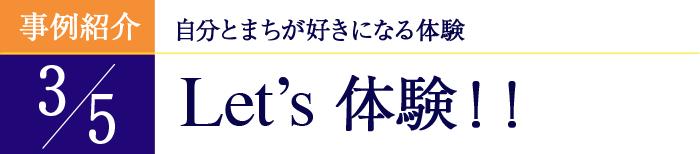 mainS_3-5